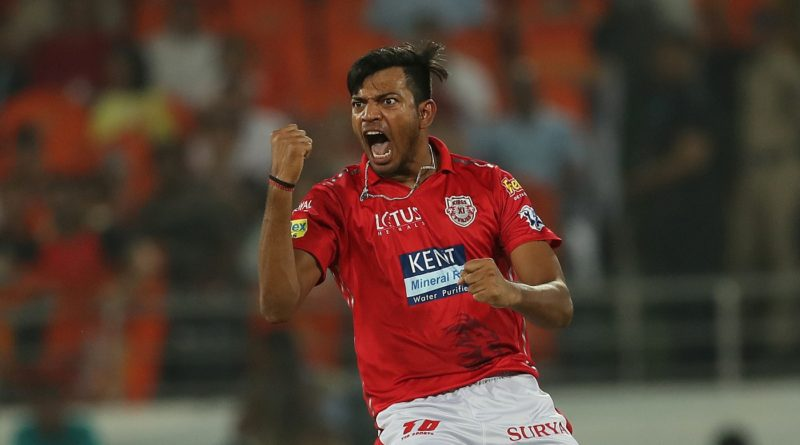 ANKIT RAJPOOT TRADED TO RR; TRENT BOULT TRADED TO MI
