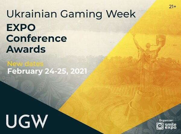 Don't Miss! Massive Trade Show Ukrainian Gaming Week Postponed to February 24-25, 2021